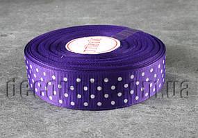 Лента репсовая темно-фиолетовая с мелким горохом 2,5 см 25 ярд