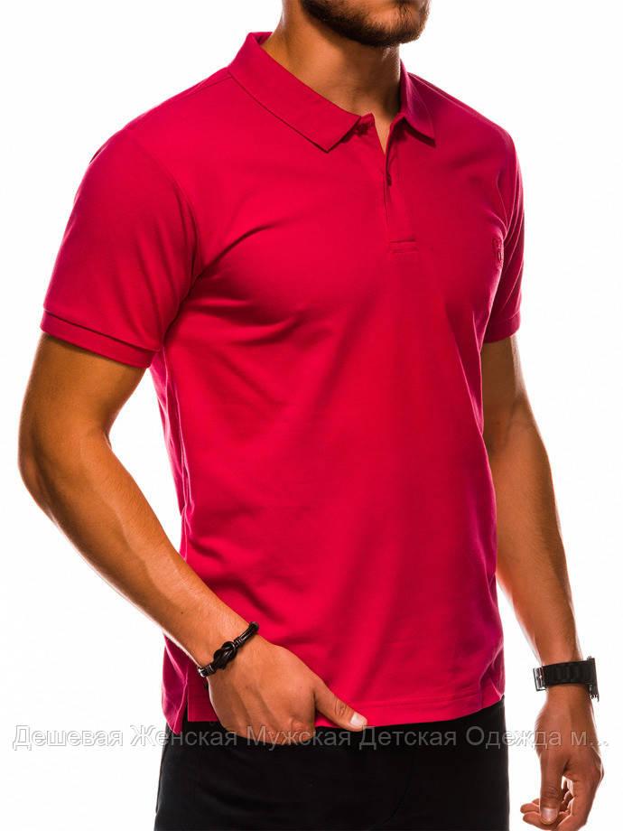 Мужская футболка поло лето Турция