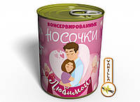 Консервированные Носочки Любимой - Прикольный Подарок Для Девушки Женские Носки Цветные Хлопковые