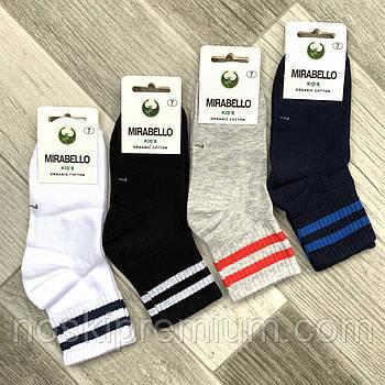 Шкарпетки дитячі демісезонні бавовна Mirabello, 11 років, 22 розмір, асорті, 03629