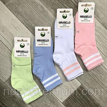 Шкарпетки дитячі демісезонні бавовна Mirabello, 11 років, 22 розмір, асорті, 03633