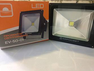 Прожектор светодиодный LED 50 Вт (W), фото 2