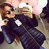 Женская стильная демисезонная куртка с бисером