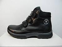 Детские подростковые зимние ботинки Converse опт