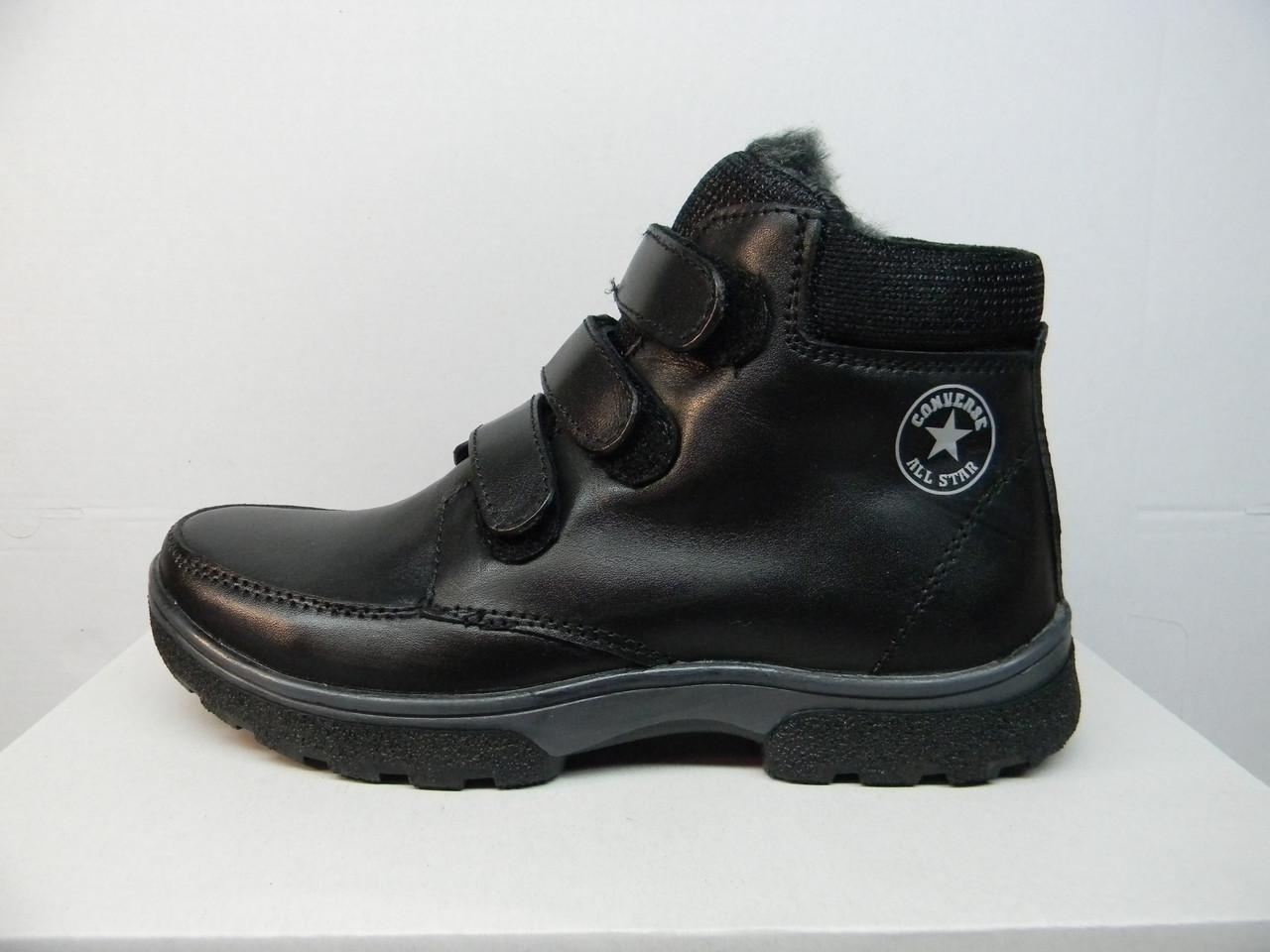 Детские подростковые зимние ботинки Converse опт - Обувный магазин
