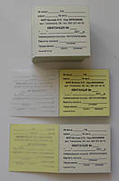 Печать самокопирующихся бланков А7, оперативное изготовление и доставка