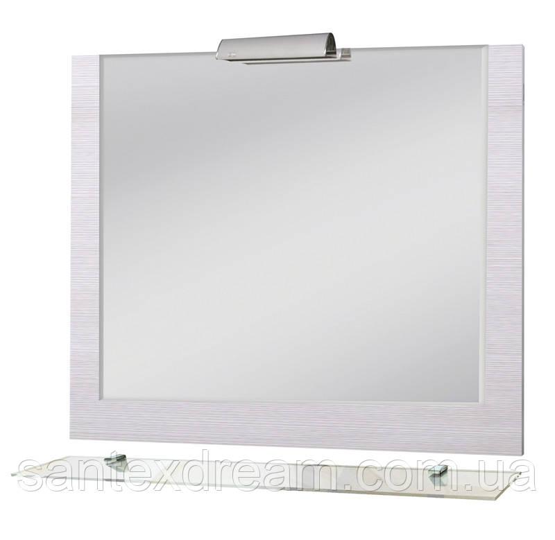 Зеркало Ювента MXM-95c с подсветкой