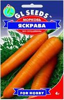 Насіння моркви Яскрава 4 р. довжина коренеплоду 17-20 см