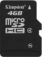 Карта памяти micro SDHC 4Gb Kingston Class4 пластиковая упаковка украина,
