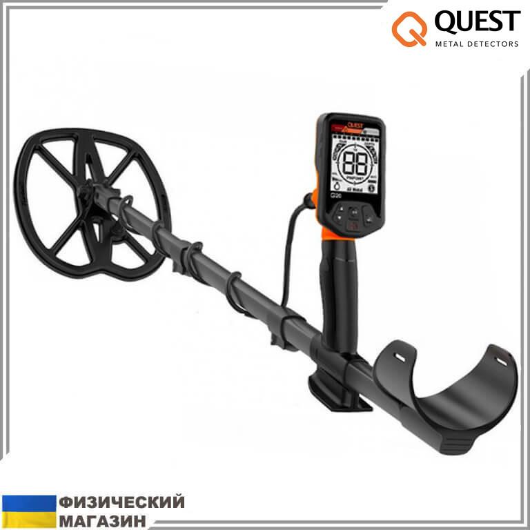 Металлоискатель Quest Q20 + чехол на блок