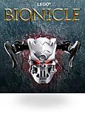 Конструкторы LEGO Bionicle