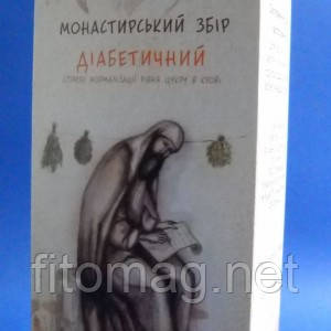 Монастырский сбор Диабетический 100 г.
