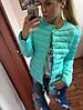 Куртка женская 677вш