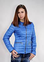 Женская демисезонная куртка 42-48 много расцветок