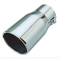 Насадка на глушитель из нержавеющей стали ✓ толщина 1-1,5мм
