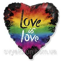 "Фольгированный шар-сердце ""Love is love"" акварель, 18"", 201712, Flexmetal"