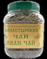 """Чай монастырский """"Иван - чай"""""""
