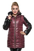 Женская куртка с стегаными рукавами зимние куртки недорого
