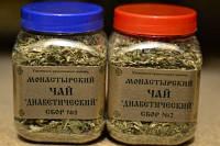 """Чай монастырский """"Диабетический"""" Сбор №1, №2"""