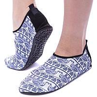 Обувь Skin Shoes для спорта и йоги Слон размер M-2XL-36-43 длина стопы 21,5-28см (неопрен) PZ-PL-1819