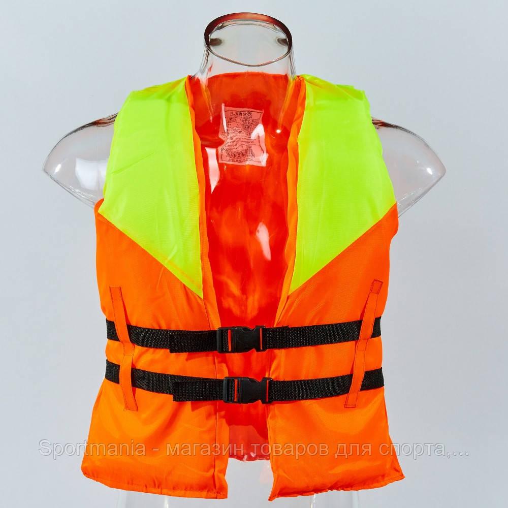 Жилет спасательный  (EVA, ремни-PL, р-р S-L, цвета в ассортименте) Распродажа!