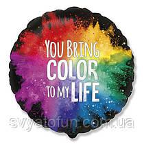 """Фольгированный шар-сердце """"You bring color to my life"""" акварель, 18"""", 401599, Flexmetal"""