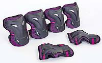 Защита детская наколенники, налокотники, перчатки Zelart (L-8-15лет) Черный-фиолетовый M (8-12лет) PZ-SK-3505_3