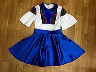 Платье комбинированное  детское