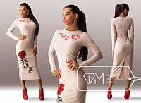 """Изящное платье """"AMORE-РОЗА"""",Dress Code"""