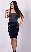 Стильная женская юбка большого размера