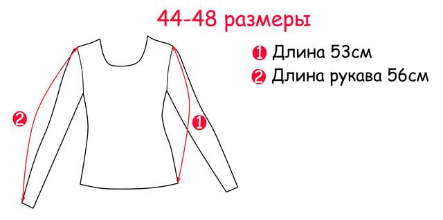 Основные замеры женского пуловера черного цвета Лилиана SvLl115