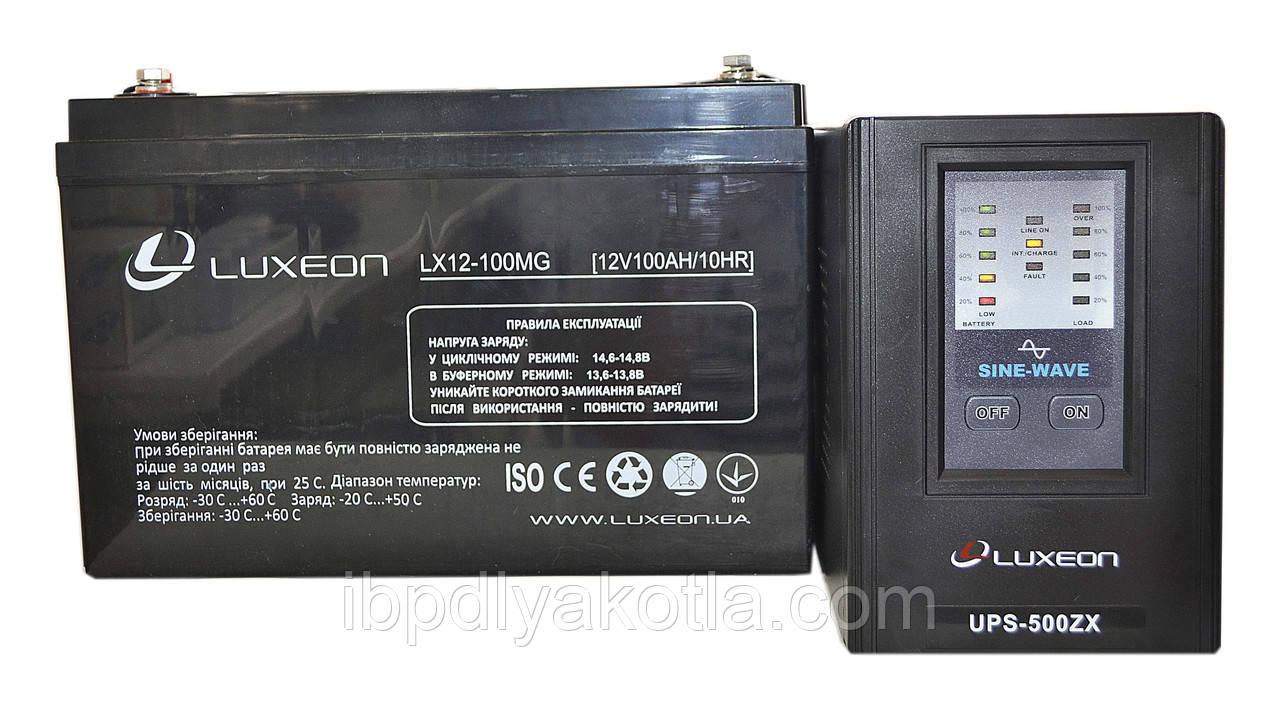 Комплект резервного питания ИБП Luxeon UPS-500ZX + АКБ LX12-100MG 100Ah для 7-12ч работы газового котла