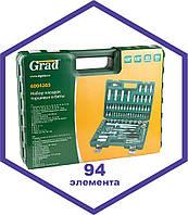 """Набор насадок торцевых и бит 1/4"""", 1/2"""" в чемодане SIGMA Grad (6004265). 94 элемента"""