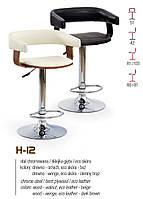 Стул барный H-12