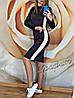 Трикотажное платье-футляр с белым лампасом (42-46)