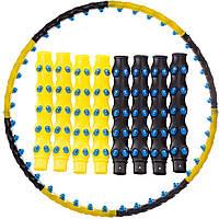 Обруч массажный Хула Хуп Hula Hoop DOUBLE GRACE MAGNETIC (пластик, 8 секций с магнитами, d-101см) PZ-JS-6001
