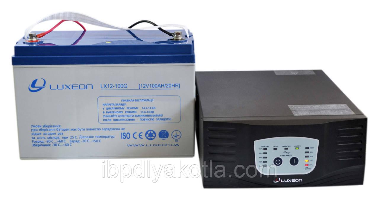 Комплект резервного питания ИБП Luxeon UPS-1000ZY + АКБ LX12-100G 100Ah для 7-12ч работы газового котла