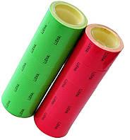 """Ценники цветные """"ЦЕНА"""" (35х25mm/5метров) прямоугольные"""