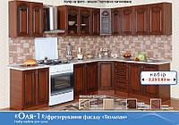 Кухня Оля Тюльпан/Патина помодульно МДФ , фото 1