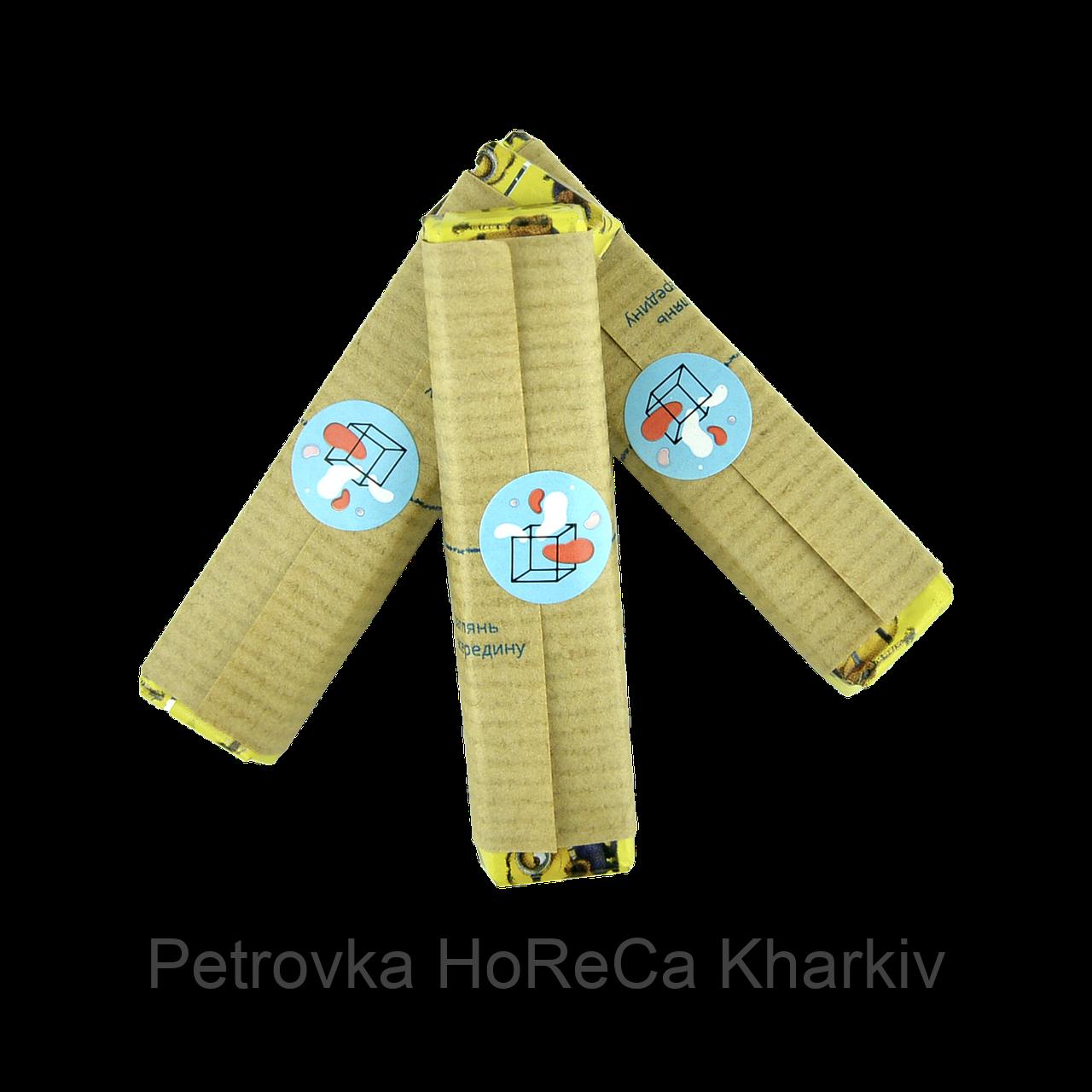 Шоколад Молочний з передбаченнями 1шт/12,5 г