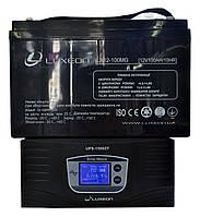 Комплект резервного питания ИБП Luxeon UPS-1500ZY + АКБ LX12-100MG 100Ah для 7-12ч работы газового котла, фото 1