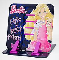 """Подставка для книг цветная металлическая """"Barbie"""""""