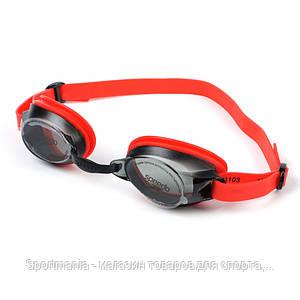 Очки для плавания SPEEDO JET  (поликарбонат, термопластичная резина, силикон, цвета в ассортименте) Распродажа!