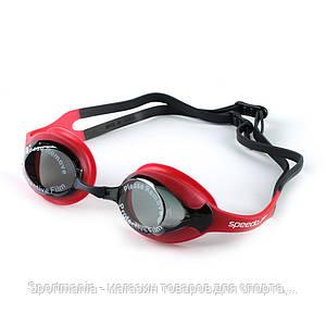 Очки для плавания SPEEDO MERIT  (поликарбонат, термопластичная резина, силикон, цвета в ассортименте) Распродажа!