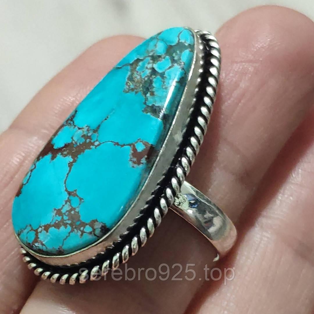 Серебряное кольцо с натуральной бирюзой 17 р.