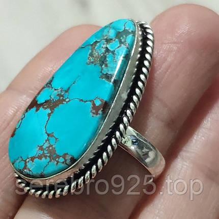 Серебряное кольцо с натуральной бирюзой 17 р., фото 2