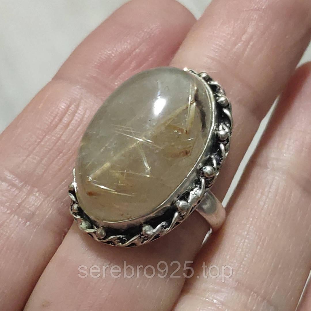 Серебряное кольцо с натуральным рутиловым кварцем - волосатик ( Волос Венеры) 18 р,