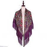 Украинский фиолетовый народный платок в цветочный орнамент с бахромой 110*110, фото 2