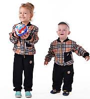 """Стильный детский осенний костюм 112 """"Барберри Двойка"""""""