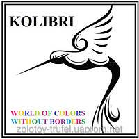 Гелевый пищевой краситель Kolibri 125 г ( набор 5 шт. на выбор).